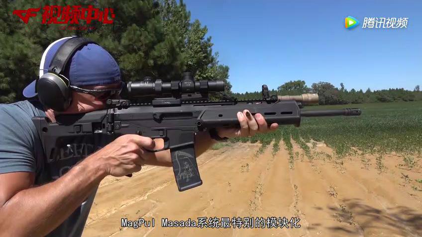 ACR步枪