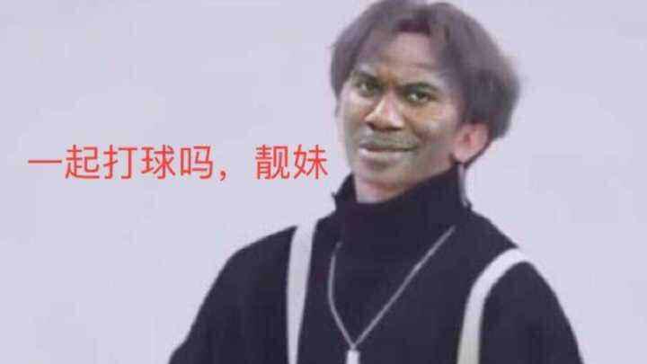 【ai换脸】  蔡徐坤(六老师)打篮球