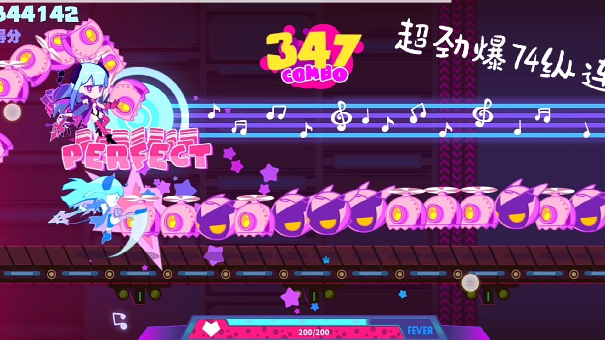[muse dash]劲爆74纵连!RUBY:LINTe(大触)91.89%