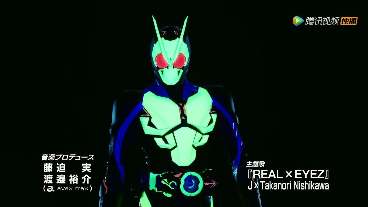 假面骑士01主题曲