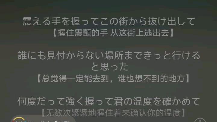推荐音乐M3