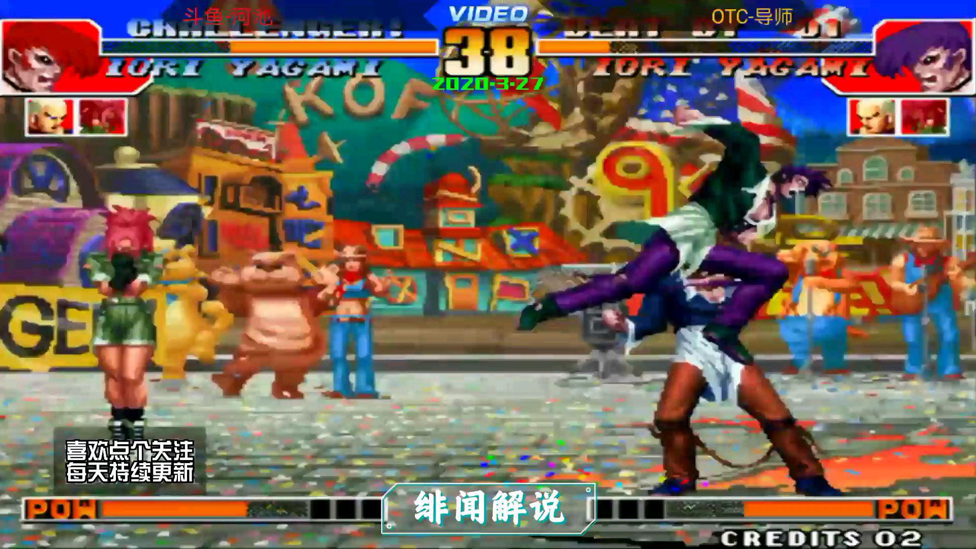 拳皇97:河池vs小孩。疯八疯女有多疯?
