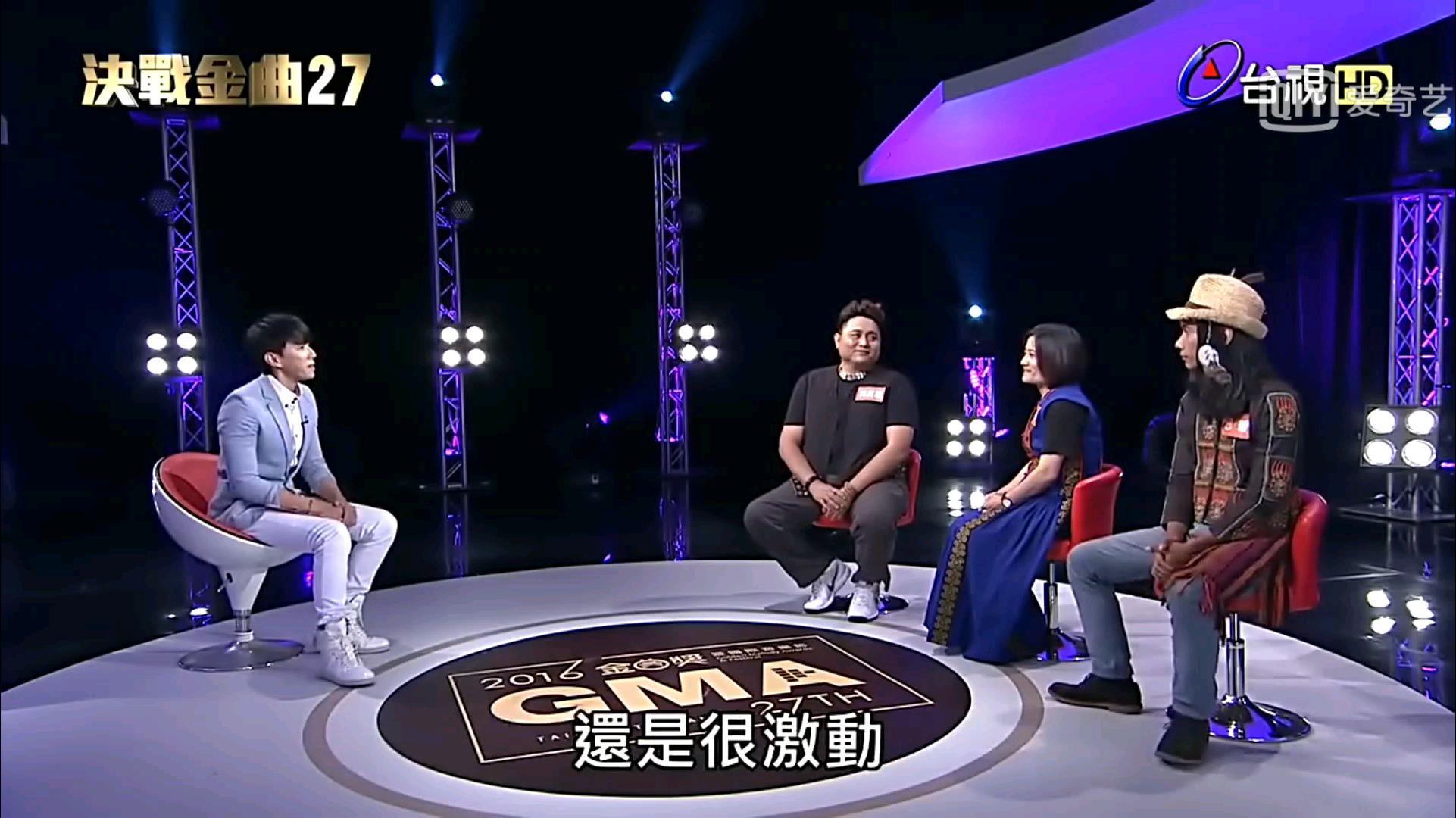决战金曲27 第四期 最佳原住民语歌手与专辑入围专访