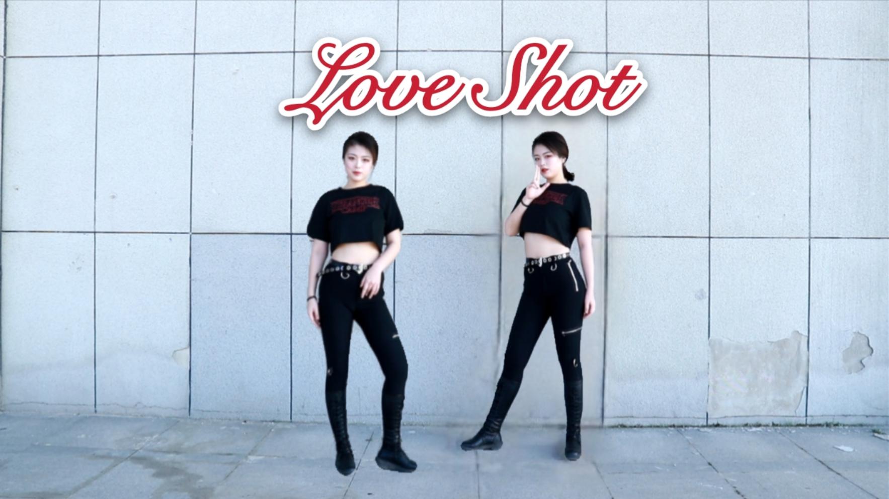 【绳子】love shot  EXO