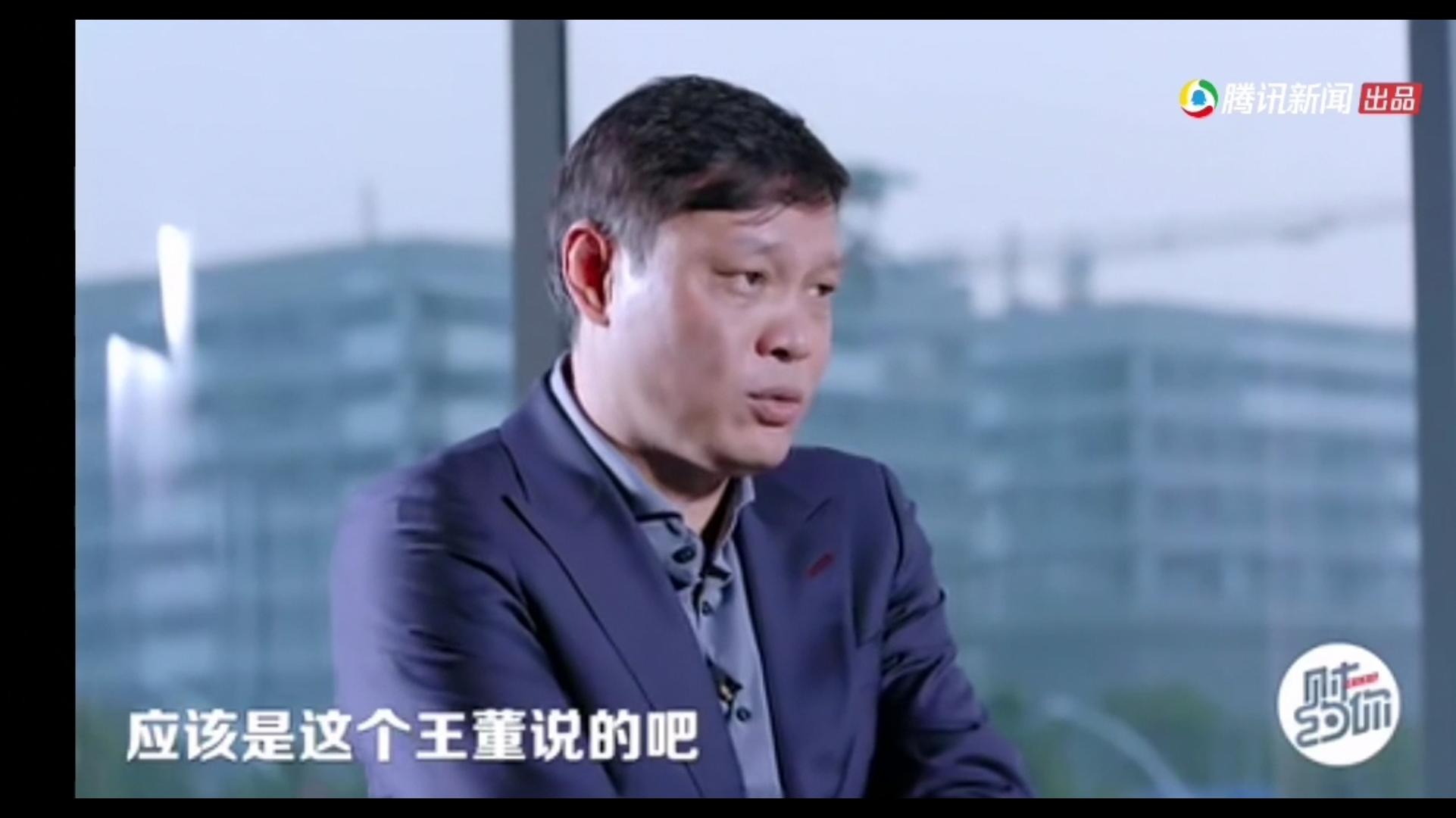 前国脚范志毅:中国国足球员挣一个亿才合理,他们上有老下有小