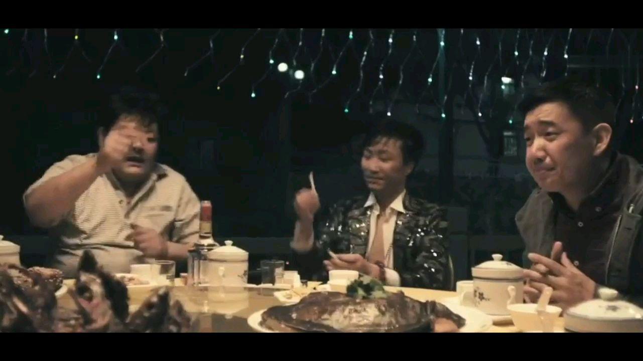 【粤语】暴龙哥请吃饭,野生大滋补