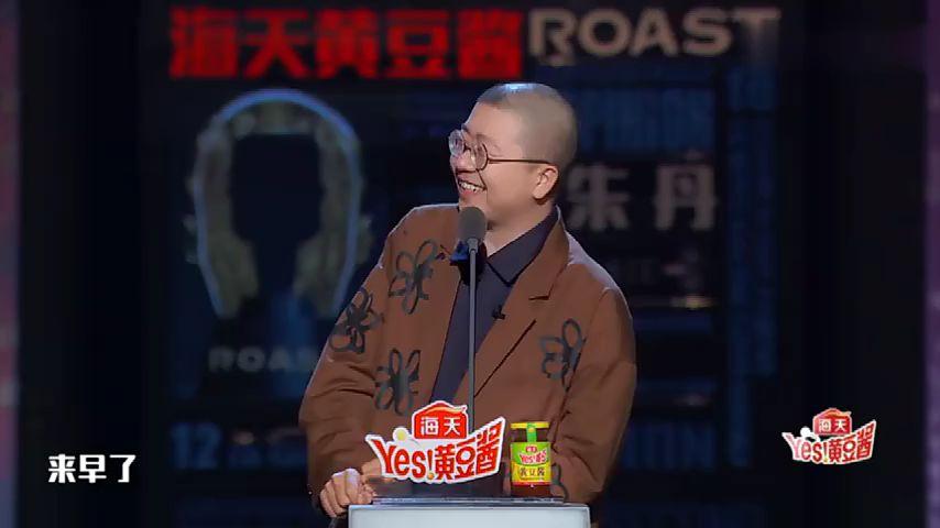 吐槽大会 李诞:李国庆拿了1.3亿说自己净身出户,你对净身是有什么误解吗