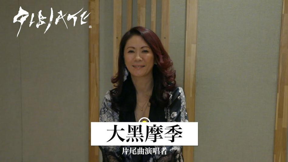 天野喜孝人设动画『GIBIATE』片尾主题曲最新情报公开