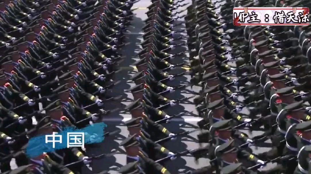 各个国家的阅兵式,中国一出场就是王炸!