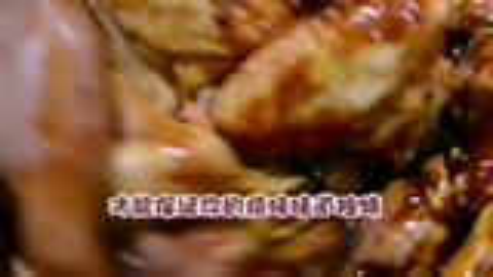 怎样腌制醇香叉烧鸡翅和烧排骨?#美食