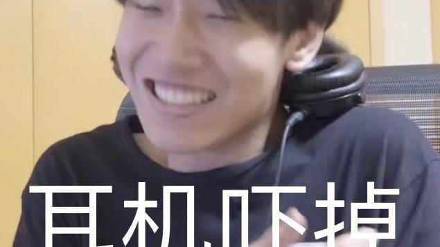【花少北】英语老师的声音像土子哥,感觉没法好好听课了