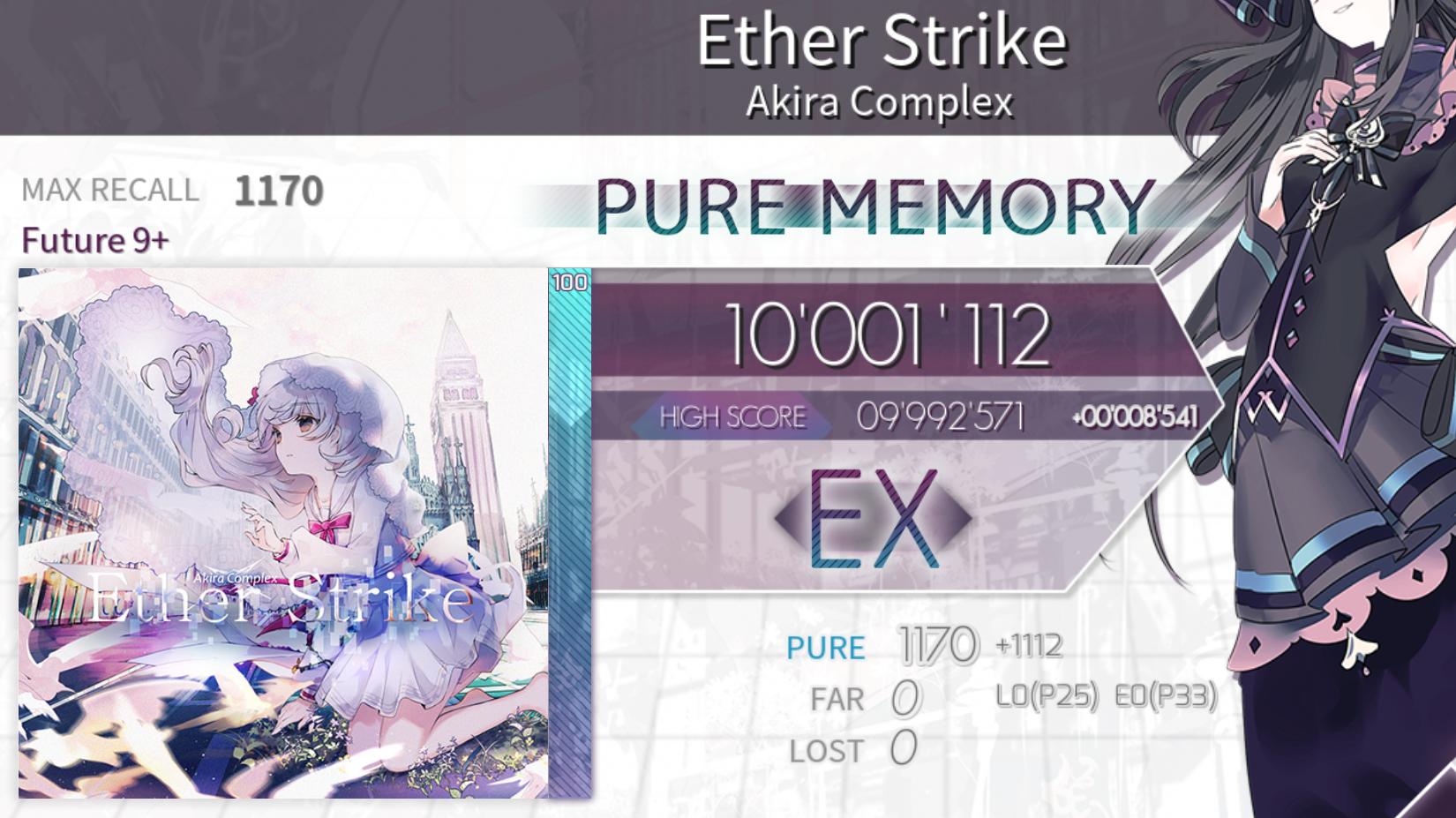 【Arcaea】Ether Strike Ftr PM级谱面确认