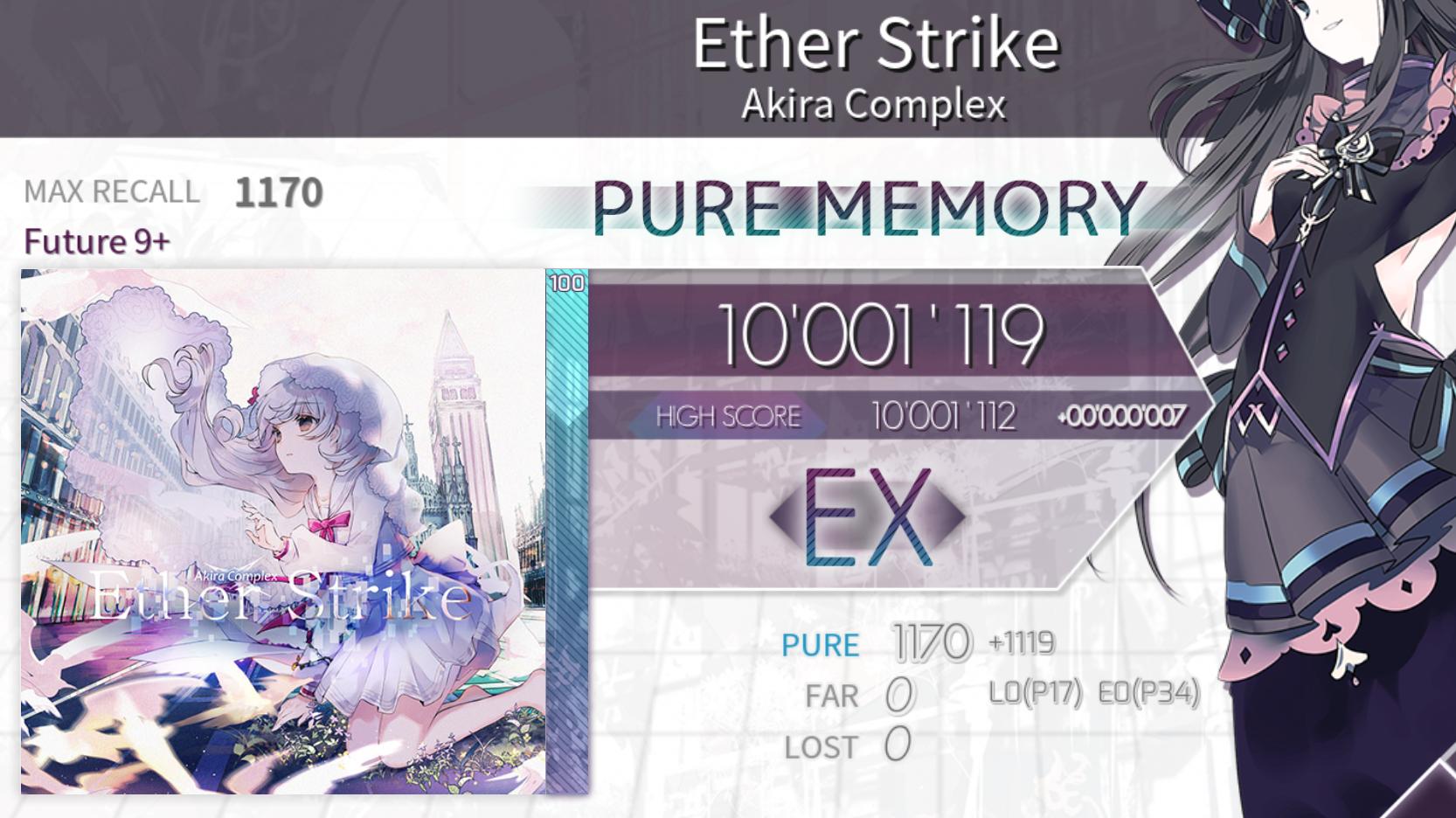 【Arcaea】Ether Strike Ftr9+ PM[max-51]