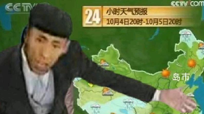 撤  硕  预  八