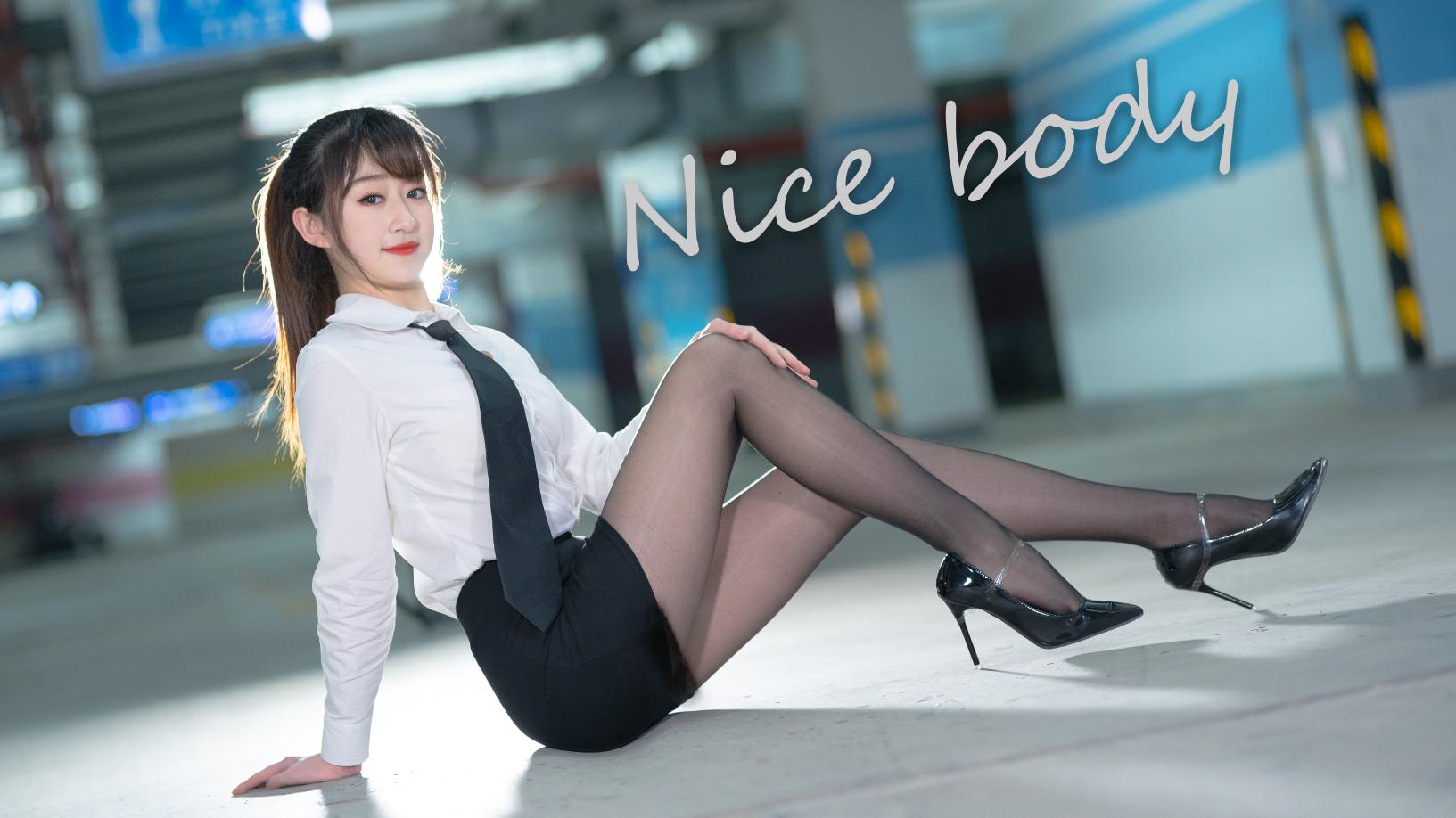 【小袜子】朴孝敏-nice body【竖屏版】