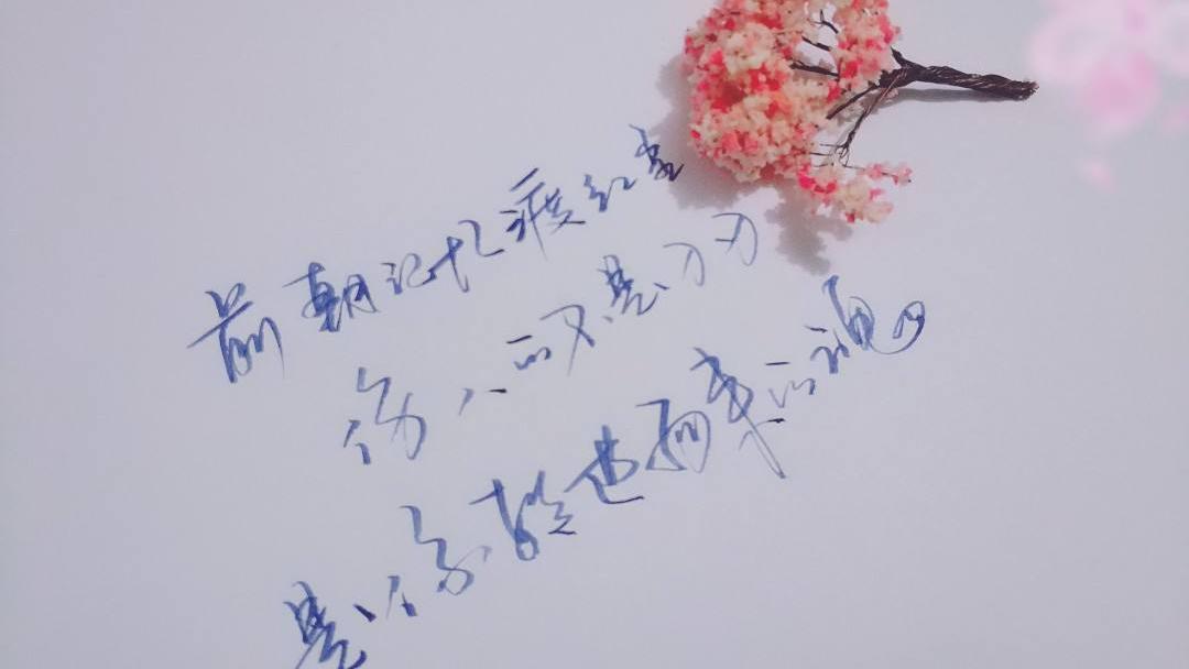 【经典歌曲回忆】: 醉赤壁