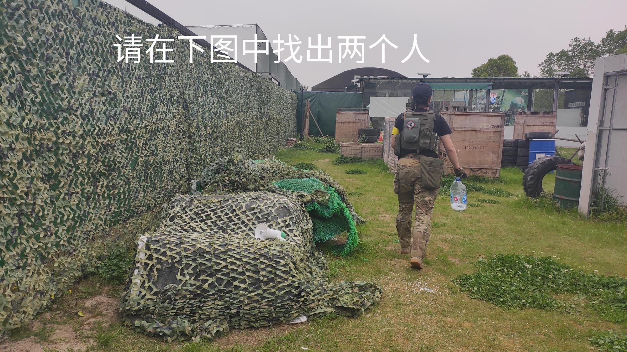 上海Wargame下场剪辑