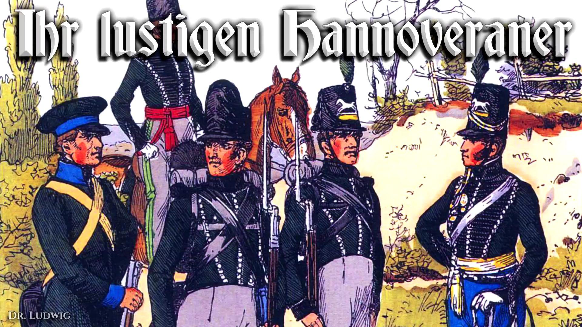 Ihr lustigen Hannoveraner[你们这些有趣的汉诺威人][德国民歌][英语歌词]