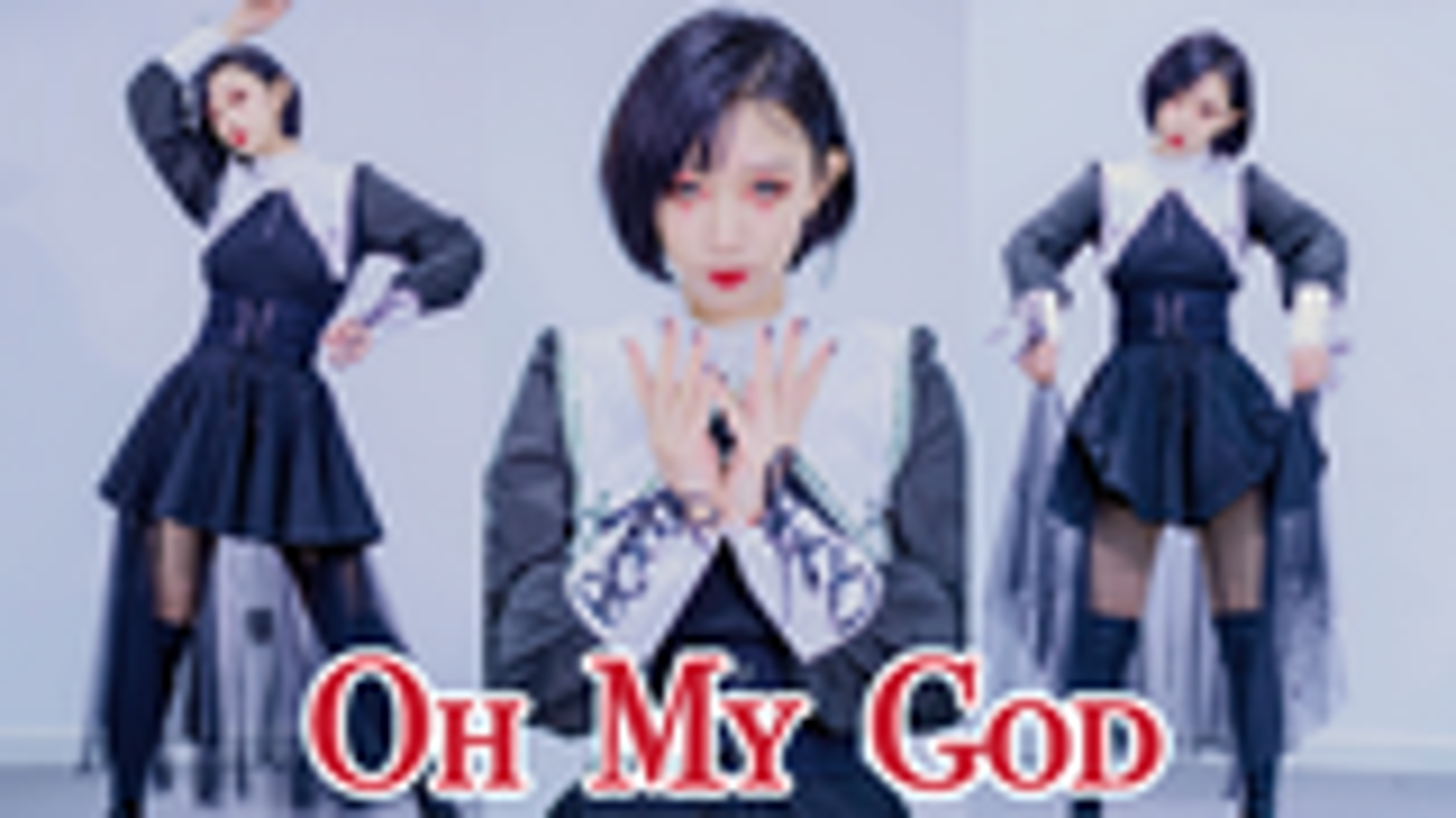 【贰太】oh my god✧堕落天使终为恶魔