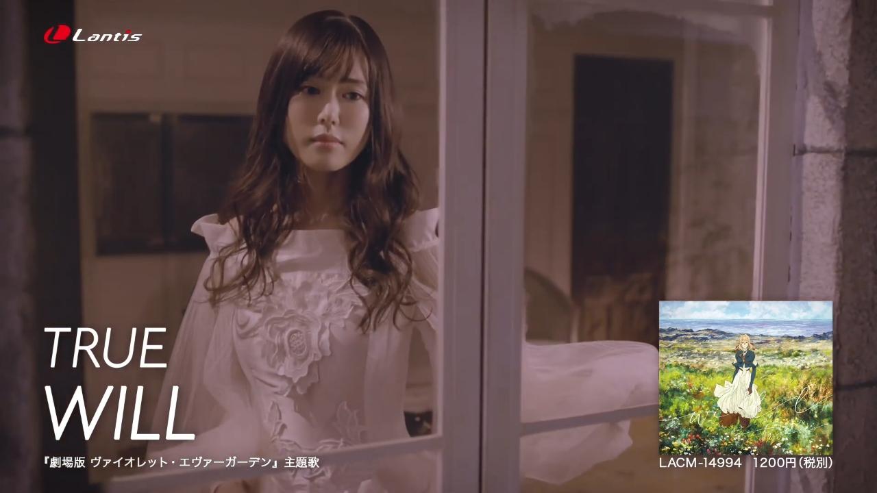 「中日字幕」『剧场版 紫罗兰永恒花园』主题曲「WILL」MV short ver.