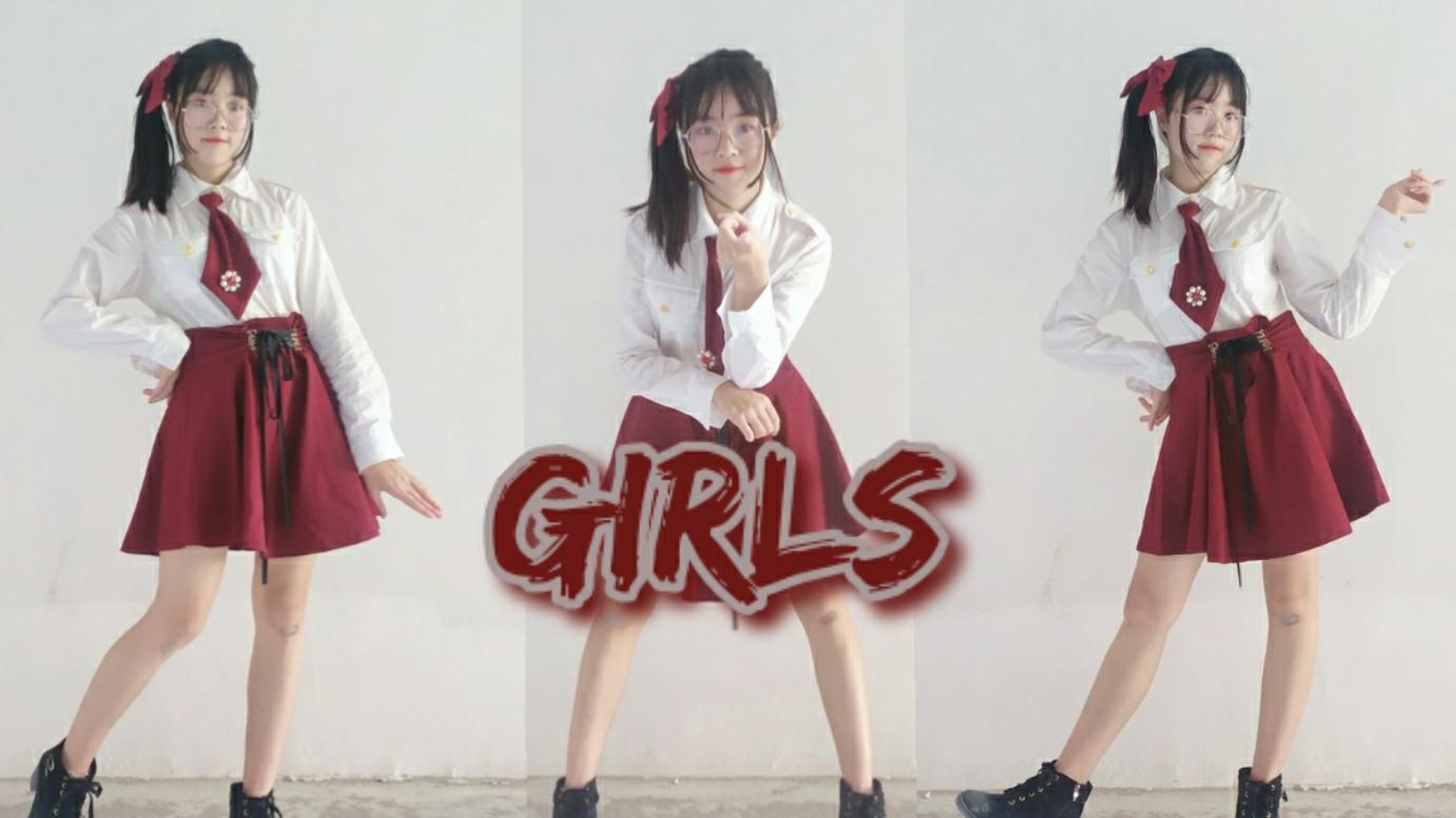 【璃希】Girls♡~如果你无法打开我的心扉,那么我只想做自己的女孩