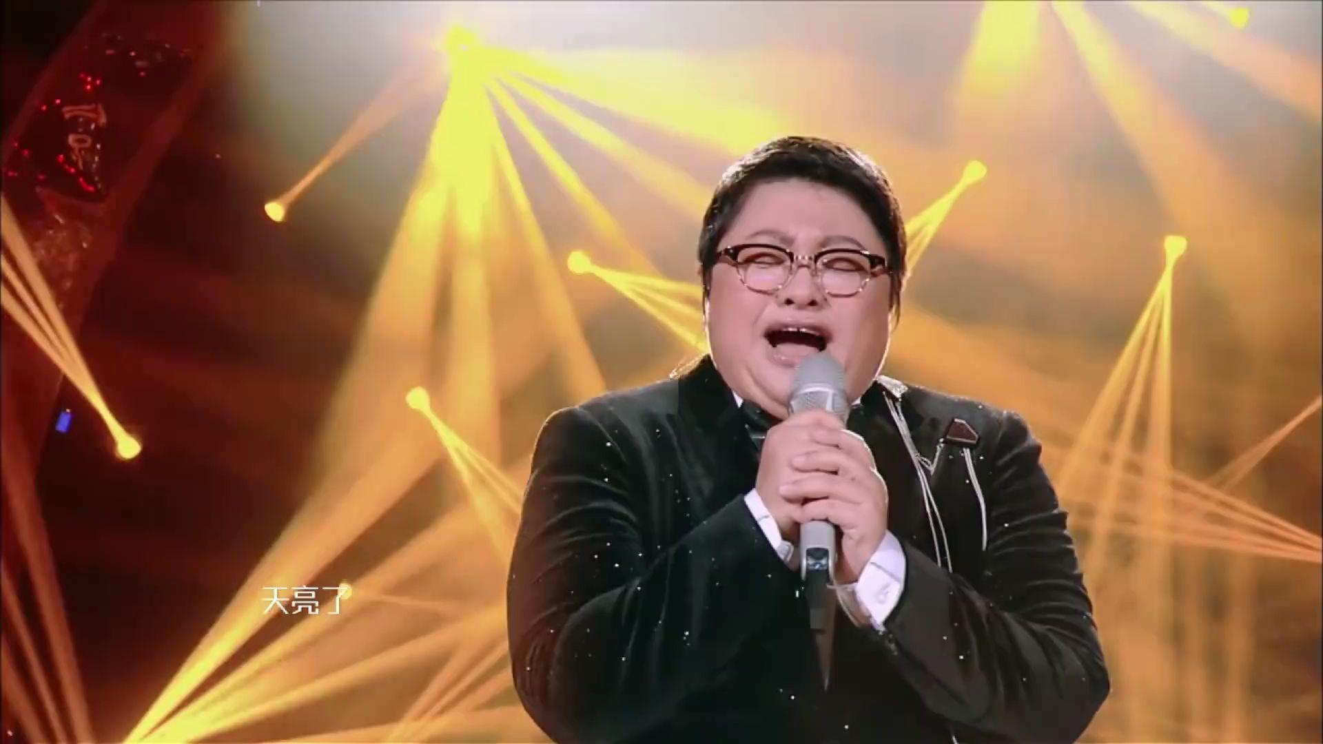 韩红演绎live版《天亮了》,顶级唱功,催人泪下