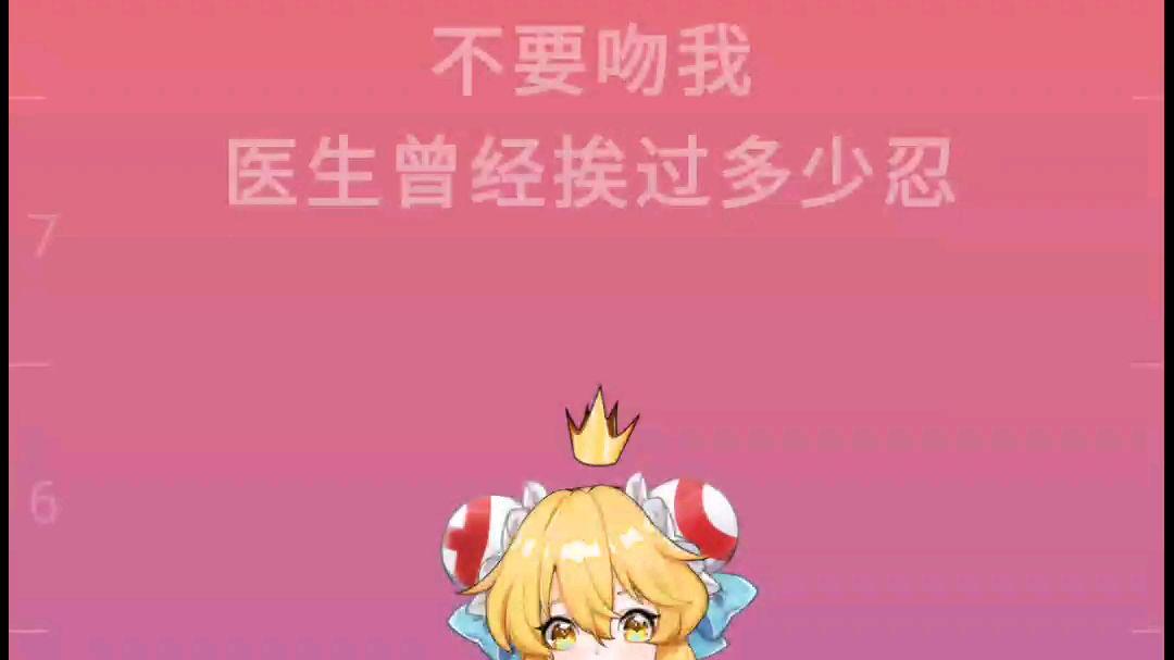 【ACE桃花劫】阿婵乱弹爆刘继芬