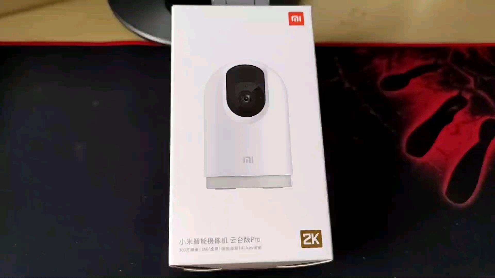 【小米百货】小米智能摄像机云台版Pro(紫薇花少年)