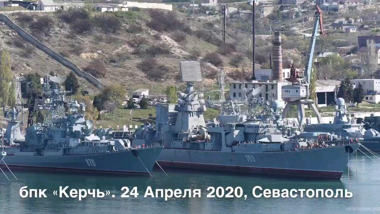 """4月24日,最后一艘1134B型""""卡拉""""级导弹巡洋舰""""刻赤""""号踏上前往拆船厂的最后一程"""