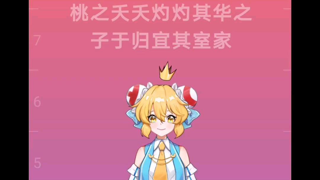 【ACE桃花劫】完整版阿婵桃夭它来力!