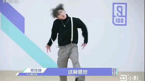 暴走蔡徐坤在线打篮球(40s正片开始)