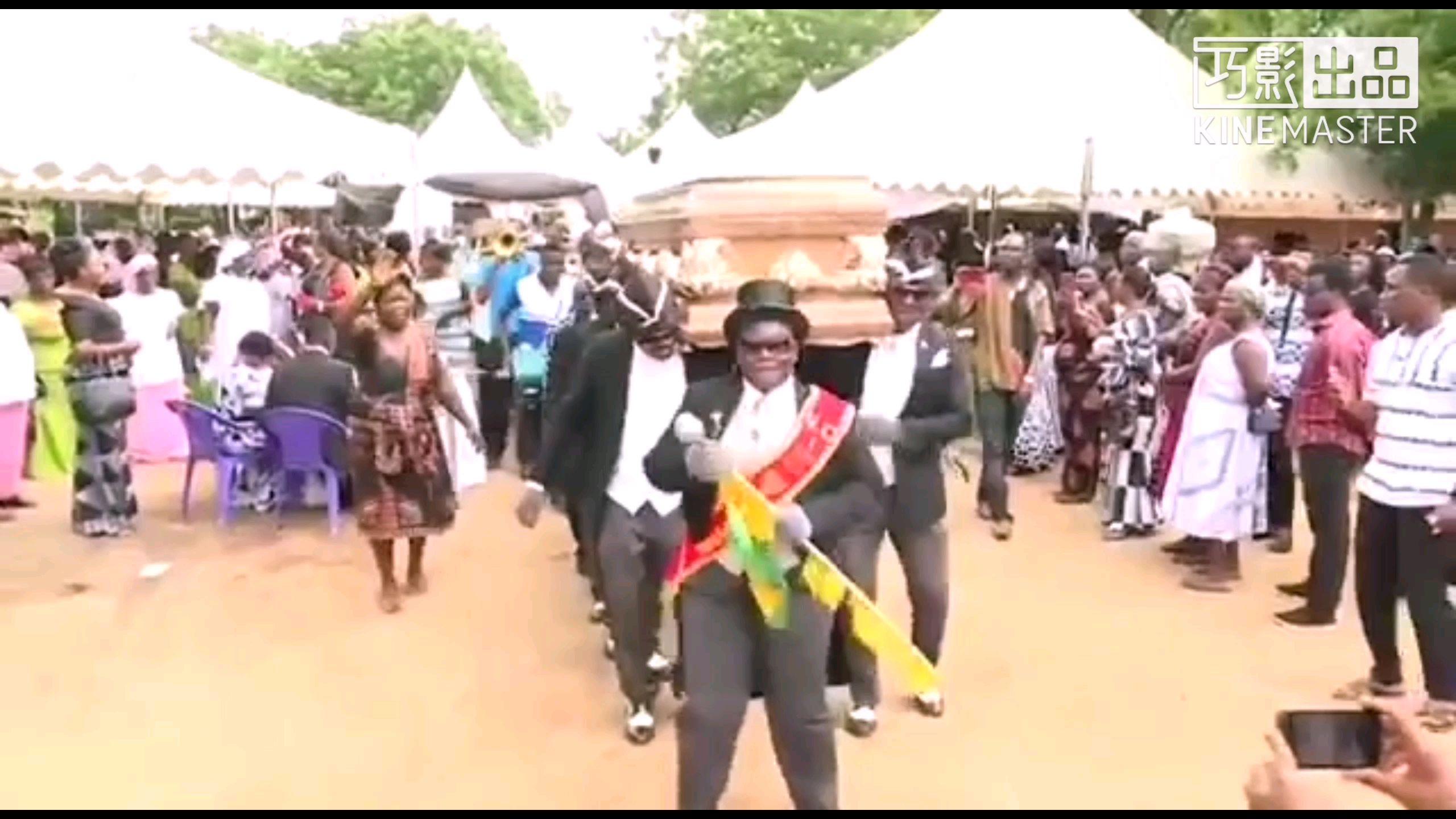 非洲抬棺舞(抖音魔性循环版)