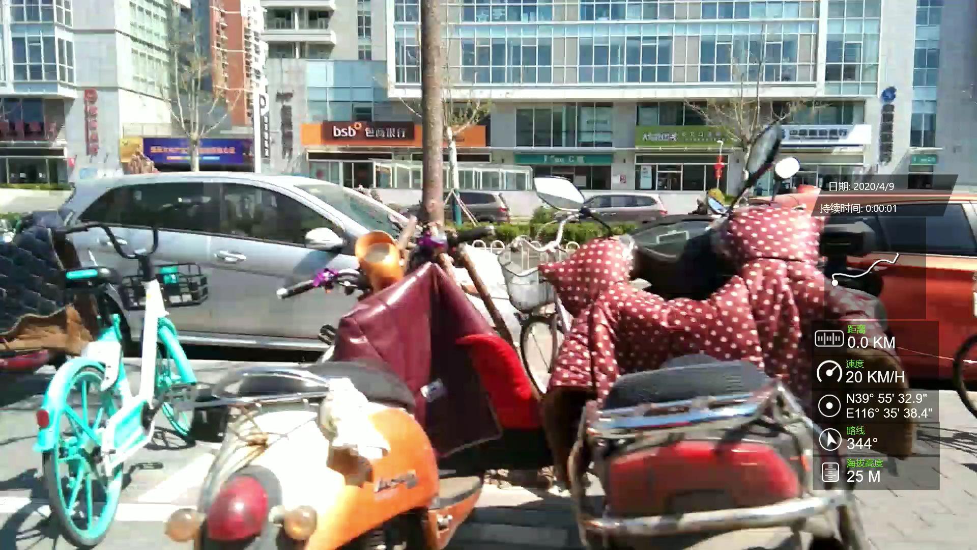 北京常营中路骑行视频(含GPS)