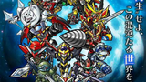 【战神流程】第二次超级机器人大战Z 再世篇 第三十三话