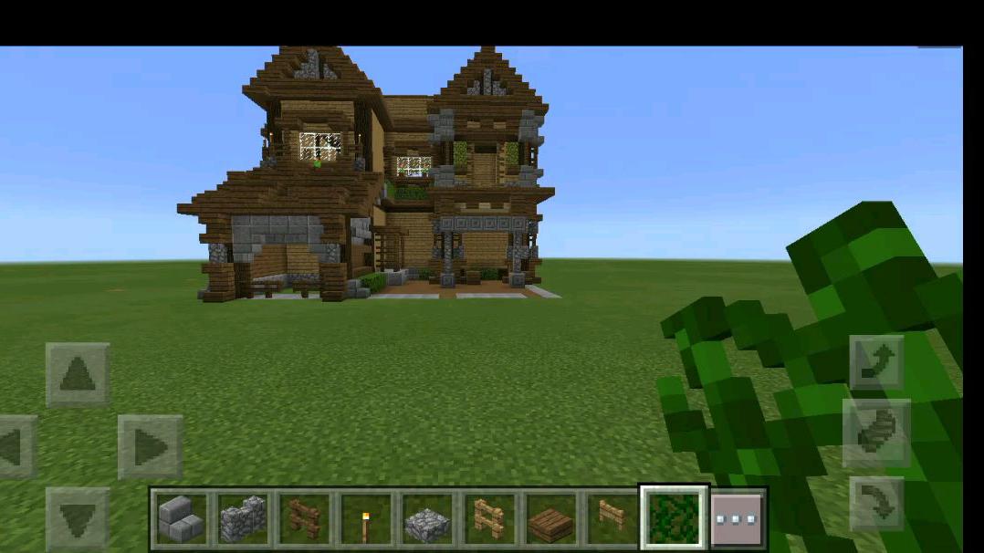 自己造的小房子