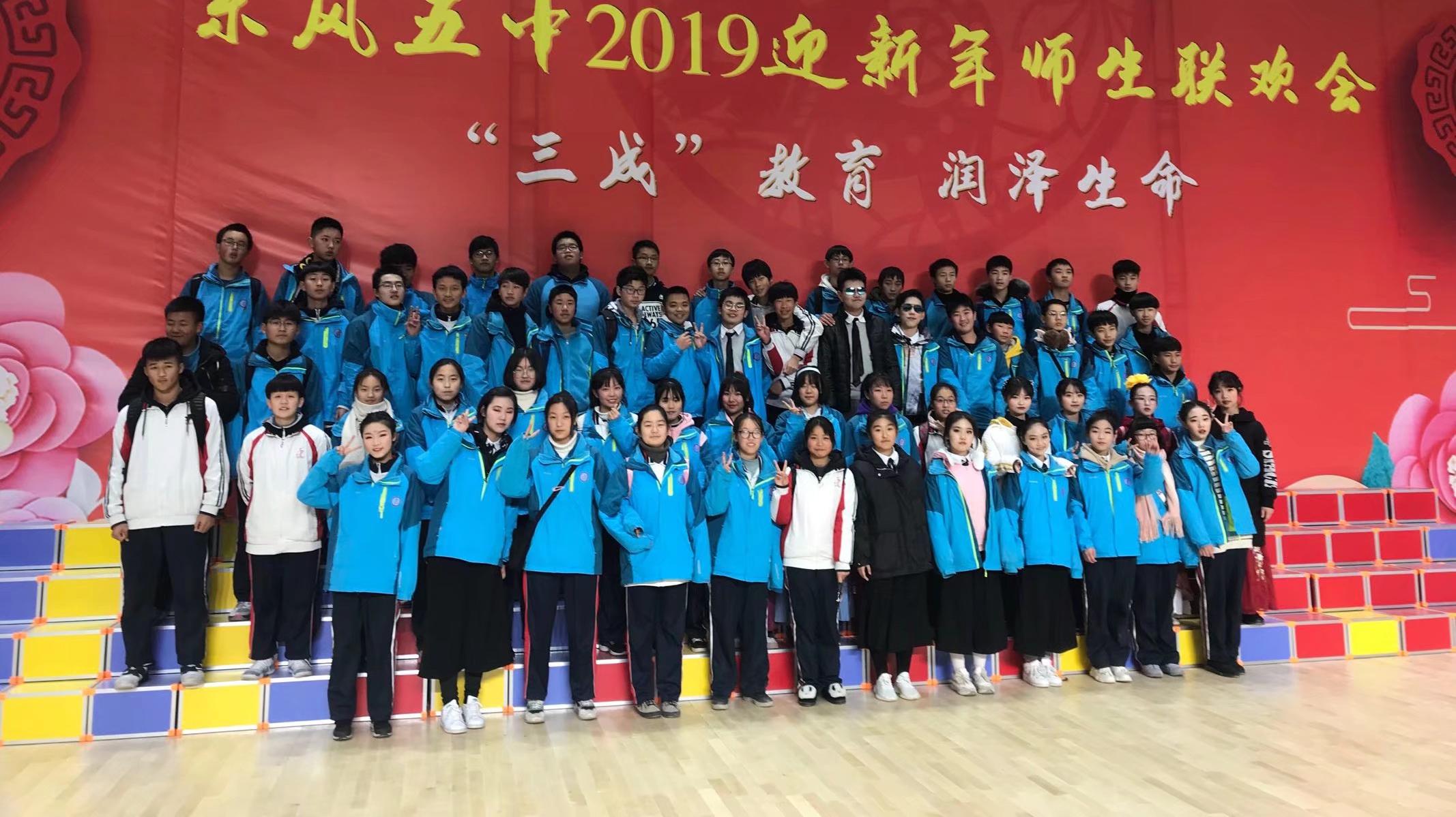 红昭愿|东风五中2019年元旦编舞