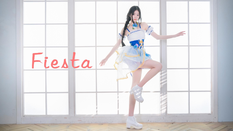 【宫本绘】fiesta