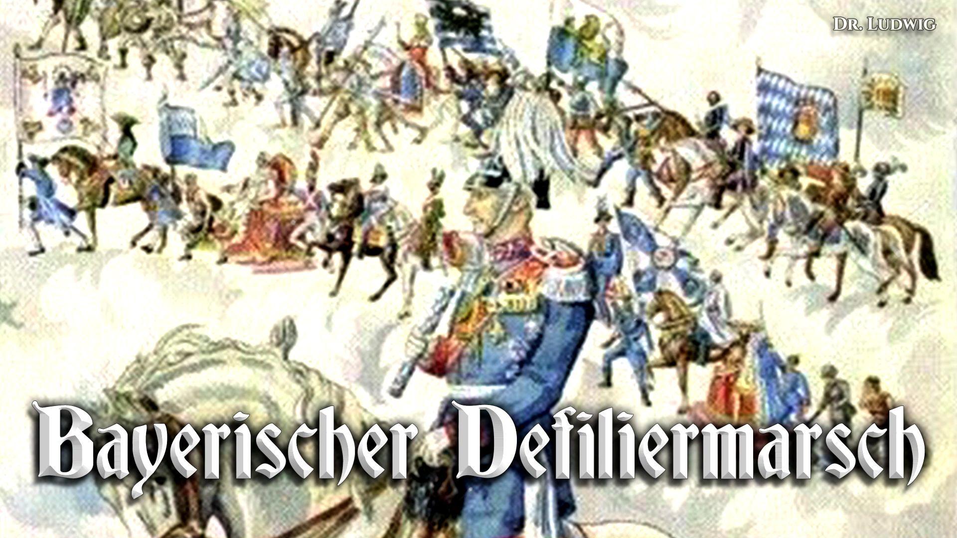 Bayerischer Defiliermarsch[巴伐利亚分列式进行曲][巴伐利亚进行曲]