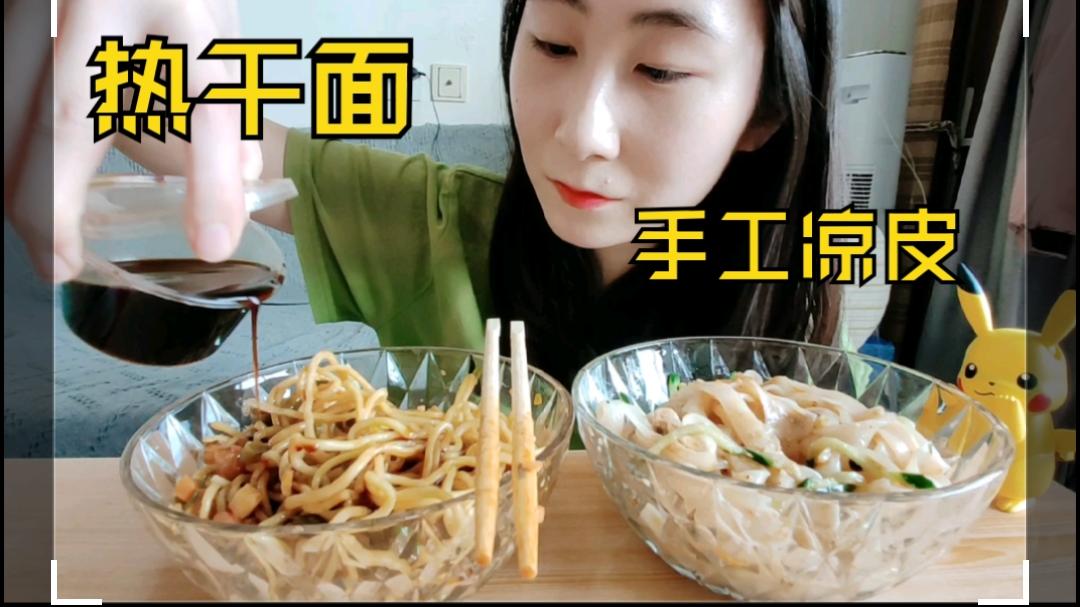 第一次吃武汉热干面,太好吃了,根本停不下来~