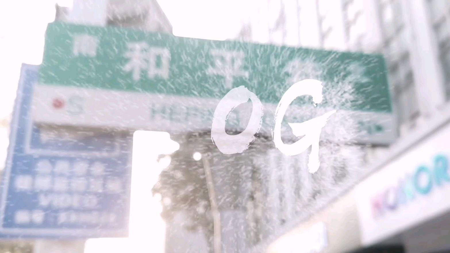 【成片】VLOG每一帧都是热爱