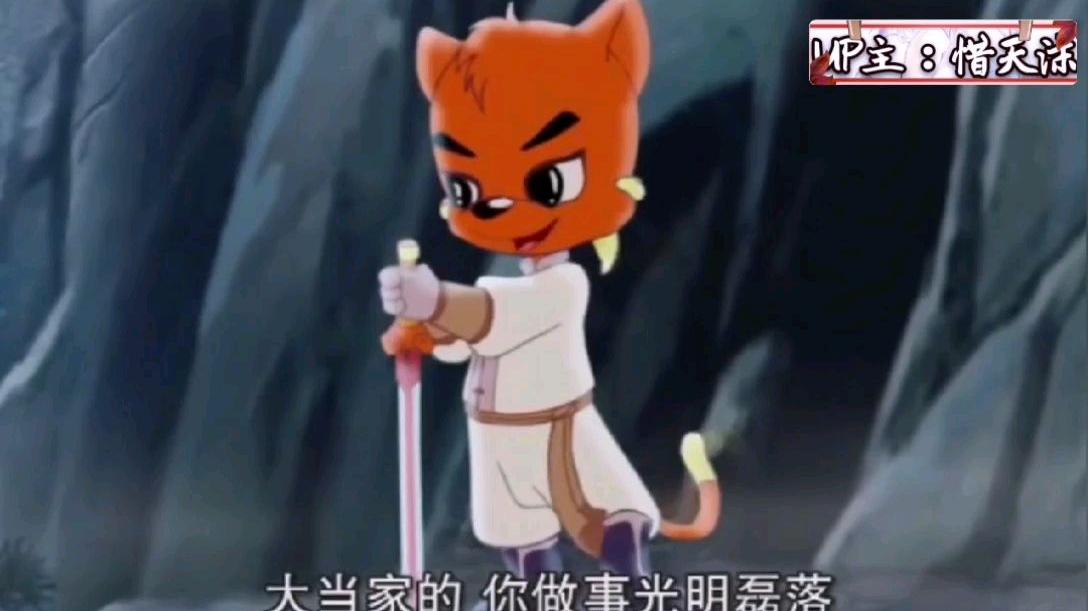 虹猫为了蓝兔使用火舞旋风剑法最后一招天地同寿!超燃对战场面