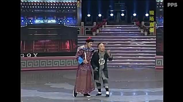陈佩斯朱时茂《王爷邮差》