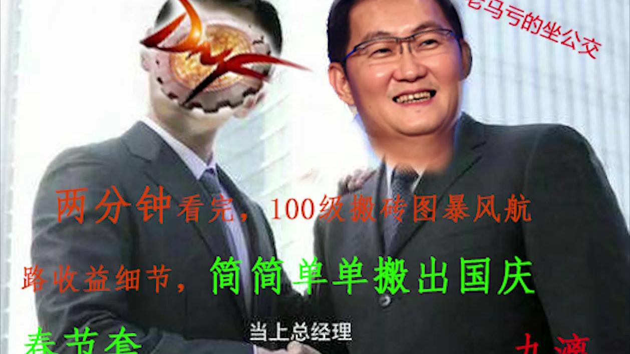 【DNF】红玉诅咒收益一看,价值竟然高达2700W?