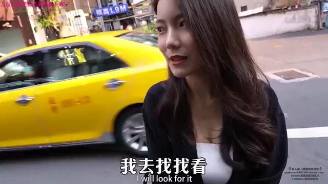 #愛打籃球的韓系美少女街头 配對