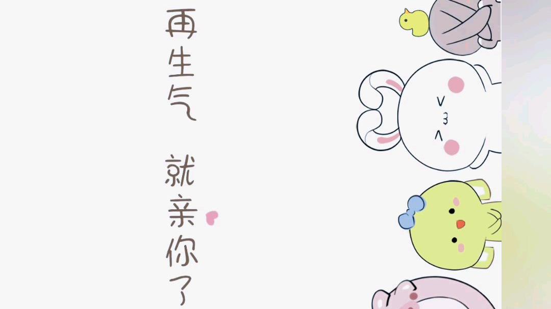 【出道616】爱情的(?)味?小手拉大手的甜蜜和红豆的相思!