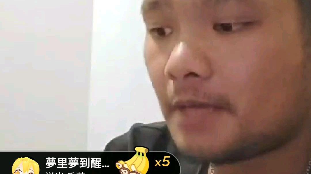 苏森的vlog 5.15录播:楚歌现场学习直播