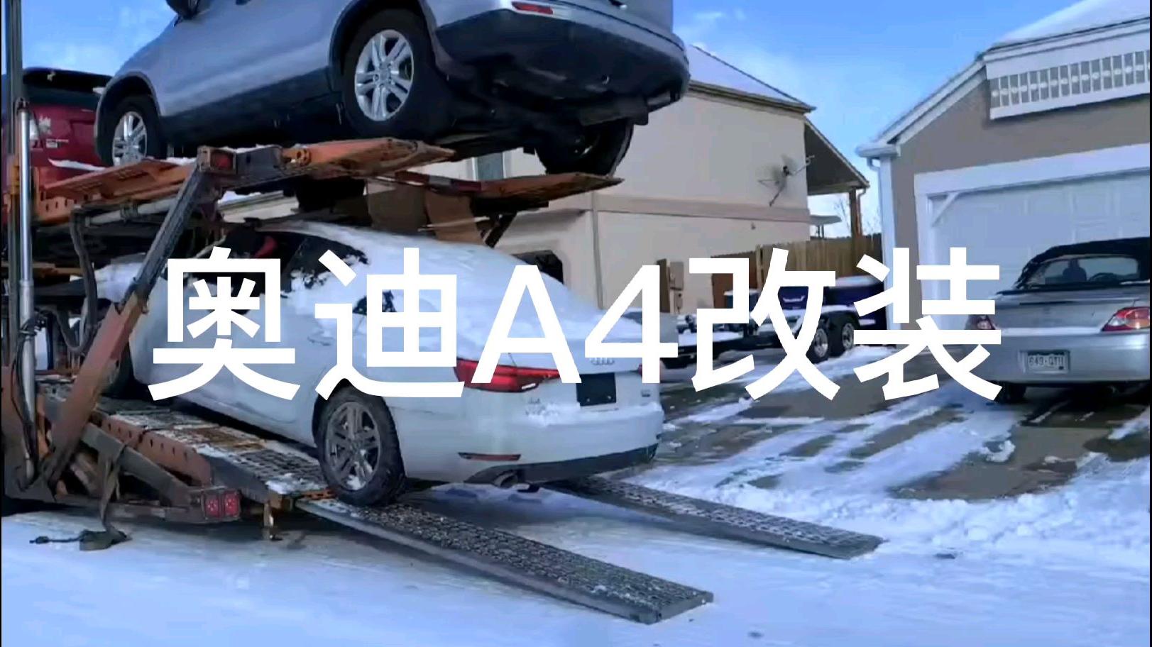 外国小哥改装自己的奥迪A4,改完效果太赞了。你的车都改了什么?