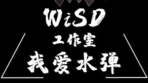 【开奖】五千粉丝抽奖活动开奖结果!