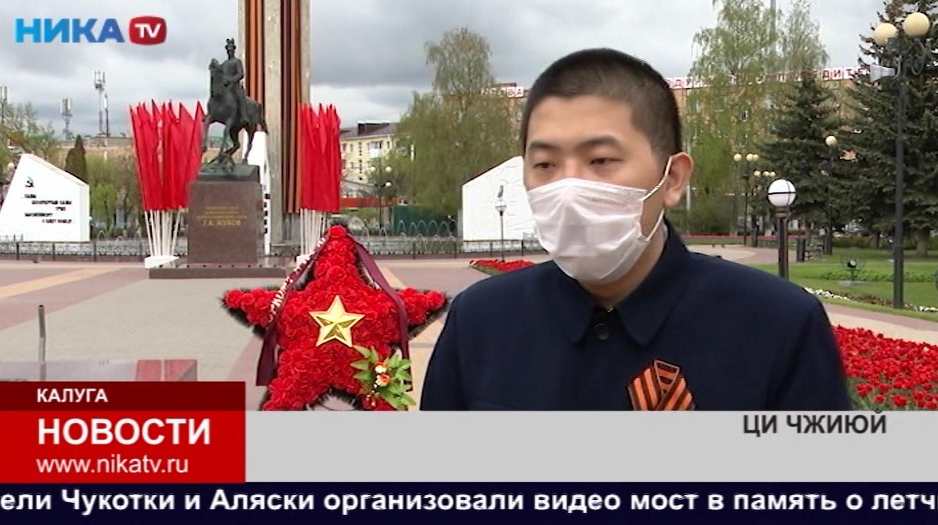 在俄罗斯接受胜利日采访的精神小伙来唠唠嗑