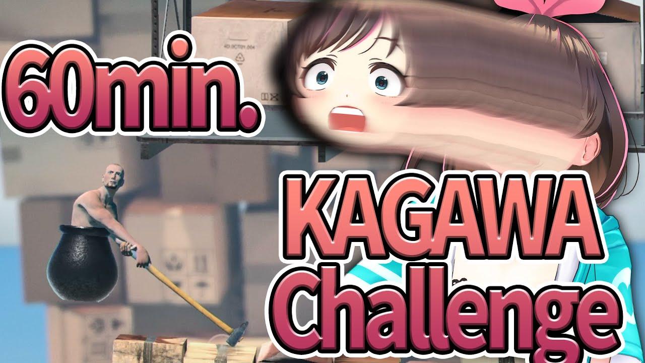 【Kizuna AI】GAAAAAAAAAAA!!!!!(掘地求升)